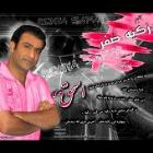 پخش و دانلود آهنگ عاشق دیرینت از اسحاق احمدی