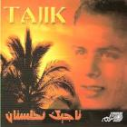 پخش و دانلود آهنگ چه کنم از امان الله تاجیک