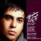 پخش و دانلود آهنگ طناب دار از امید مهران پور