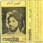متن آهنگ هفت روز هفته از امیر آرام