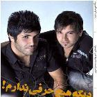 پخش و دانلود آهنگ دیگه هیچ حرفی ندارم با حضور محسن امیری از امیر بهادر