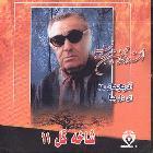 پخش و دانلود آهنگ آذربایجان از بنان