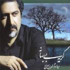 پخش و دانلود آهنگ ملکا از حسام الدین سراج