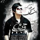 پخش و دانلود آهنگ زندگی چقدر خوبه از رضا بهشتی