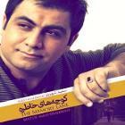 دانلود و پخش آهنگ دلم گرفته از سعید شهروز