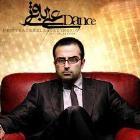 پخش و دانلود آهنگ عشق من از علی باقری