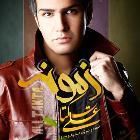 دانلود و پخش آهنگ دلگیرم از تو از علی زیبایی (تکتا)