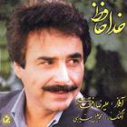 دانلود آهنگ های زیبای فول آلبوم خداحافظ از علیرضا افتخاری