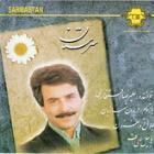 دانلود آهنگ های زیبای فول آلبوم سرمستان از علیرضا افتخاری