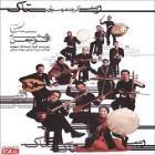 پخش و دانلود آهنگ سوزاله از گروه رستاک