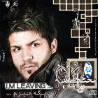 پخش و دانلود آهنگ حلقه از مجید خراطها
