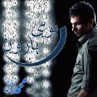 پخش و دانلود آهنگ ظلمت از محمد رفیق