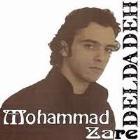 دانلود و پخش آهنگ آخه چطور دلت اومد از محمد زارع