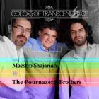 دانلود آهنگ های زیبای فول آلبوم رنگهای متعالی از محمدرضا شجریان