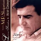 پخش و دانلود آهنگ تصنیف غم عشق از محمدرضا شجریان