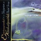 دانلود آهنگ های زیبای فول آلبوم خلوت گزیده از محمدرضا شجریان