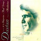 دانلود آهنگ های زیبای فول آلبوم دستان از محمدرضا شجریان