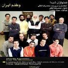 پخش و دانلود آهنگ تکنوازی سه تار از محمدرضا لطفی