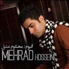 پخش و دانلود آهنگ محکوم عشق از مهراد حسینی