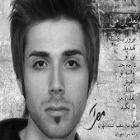 پخش و دانلود آهنگ آغوش از مهران جعفری