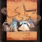 پخش و دانلود آهنگ دیدار مولانا و شمس از همایون شجریان