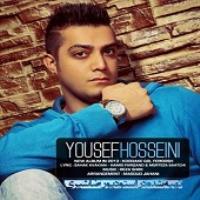 پخش و دانلود آهنگ هازیرماسین از یوسف حسینی