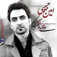پخش و دانلود آهنگ جدایی از امین حبیبی