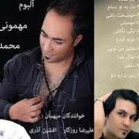 پخش و دانلود آهنگ مقصر از محمد یاوری