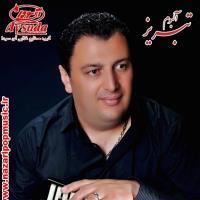 پخش و دانلود آهنگ ای یاریم از محمد نظری
