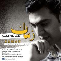 پخش و دانلود آهنگ عاشقم من از همایون مهر