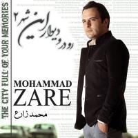 پخش و دانلود آهنگ دلم میخواد از محمد زارع