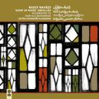 پخش و دانلود آهنگ حاجی حسنی سه گاه از حسین علیزاده