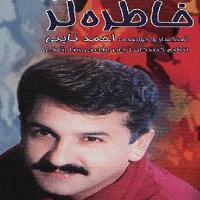 پخش و دانلود آهنگ خاطره لر از احمد نایبی