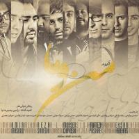 پخش و دانلود آهنگ گل رز از علی لهراسبی