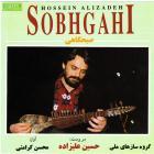 پخش و دانلود آهنگ ای ساربان از حسین علیزاده