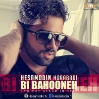 پخش و دانلود آهنگ بی بهونه از حسام الدین حرآبادی