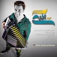 پخش و دانلود آهنگ Sansiz Yashaya Bilmam از آرمین نصرتی