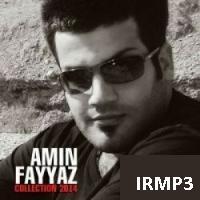 پخش و دانلود آهنگ ضیافت از امین فیاض