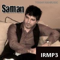 پخش و دانلود آهنگ Track 01 از سامان