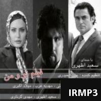 پخش و دانلود آهنگ تو و من از سعید اظهری