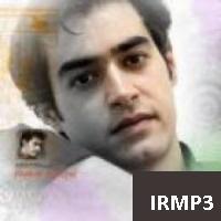 دانلود و پخش آهنگ وقت رفتن از شهاب حسینی