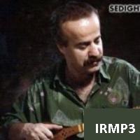 دانلود و پخش آهنگ تراک 01 از صدیق تعریف