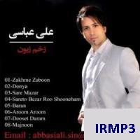 پخش و دانلود آهنگ سر مزار از علی عباسی