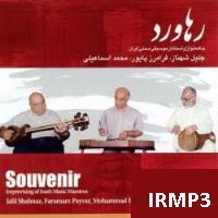 پخش و دانلود آهنگ تنبک تنها ضرب های ایرانی از فرامرز پایور