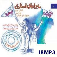 دانلود و پخش آهنگ جوراب از مرتضی احمدی