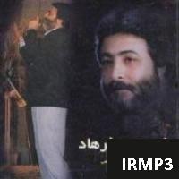 پخش و دانلود آهنگ ایران من از مهرداد کاظمی