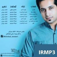 دانلود و پخش آهنگ روبان سیاه از مهرشاد موسوی