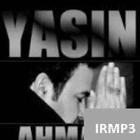 پخش و دانلود آهنگ محکوم از یاسین احمدی