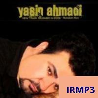 پخش و دانلود آهنگ شب آخر از یاسین احمدی